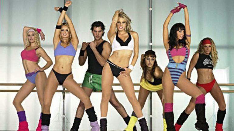 Shakira porno film